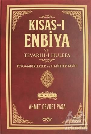 Kısas-I Enbiya Ve Tevarih-İ Hulefa (2 Cilt Takım)