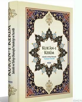 Kur'an-I Kerim - Satır Arası Türkçe Okunuşlu (Kod:H-29, Orta Boy); Transkriptli Ve Tecvidli