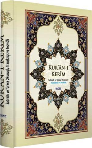 Kur'an-I Kerim - Satır Arası Türkçe Okunuşlu (Kod:H-30, Rahle Boy)