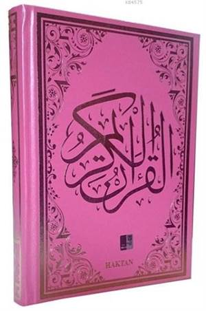 Gül Desenli Renkli Kur'an-I Kerim (Kod:H-13, Rahle Boy, Pembe)