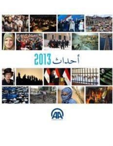 Almanac 2013 (Arapça)
