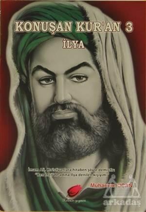 Konuşan Kur'an 3 - İlya