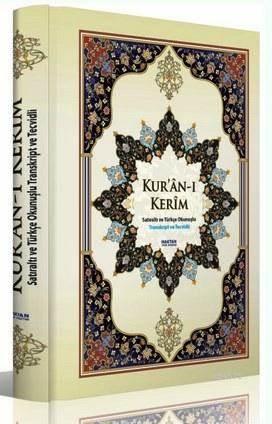 Kur'an-I Kerim - Satır Arası Türkçe Okunuşlu (Kod:H-31, Cami Boy)