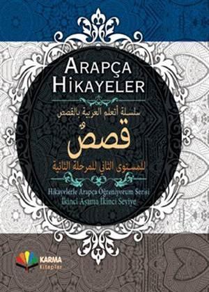 Arapça Hikayeler (Ciltli); Hikayelerle Arapça Öğreniyorum: 2. Aşama - 2 . Seviye