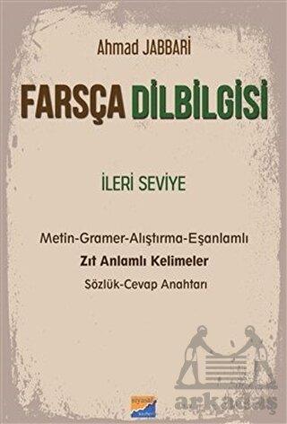 Farsça Dilbilgisi; İleri Seviye