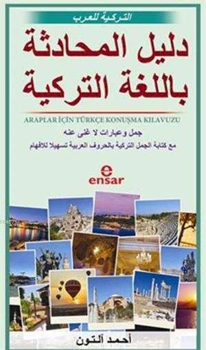 Araplar İçin Türkçe Konuşma Klavuzu