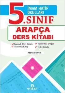 5. Sınıf Arapça Ders Kitabı