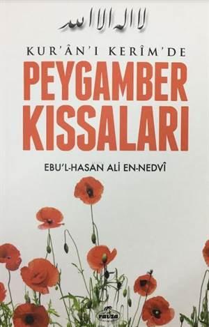 Kur'an-I Kerim'de Peygamber Kıssaları