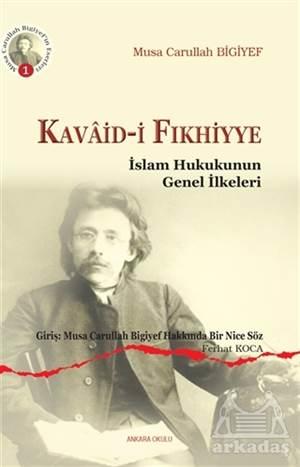 Kavaid-İ Fıkhiyye