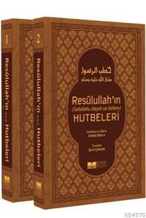 Resulullah'ın (Sav) Hutbeleri (2 Cilt)