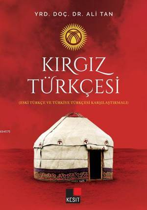 Kırgız Türkçesi