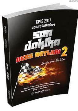 2017 KPSS Eğitim Bilimleri Son Dakika Ders Notları 2 Puan