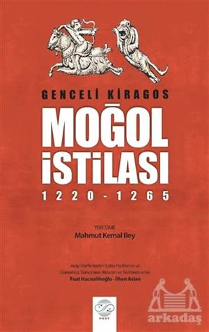 Moğol İstilası (1220 - 1265)