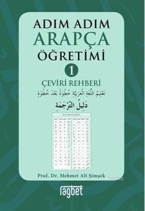Adım Adım Arapça Öğretimi - 1 Çeviri Rehberi