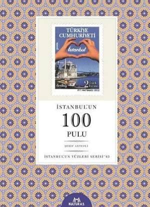 İstanbul'un 100 Pulu; İstanbul'un 100'Leri Serisi 83