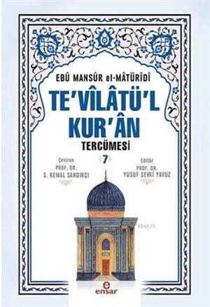 Te'vîlâtül Kur'ân Tercümesi 7