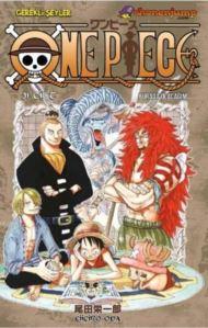 One Piece 31. Cilt Burada Olacağım