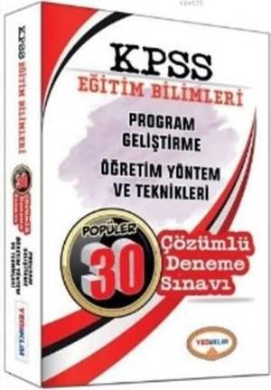 KPSS Program Geliştirme Öğretim Yöntem Ve Teknikleri 2017; Çözümlü Deneme Sınavı 2017