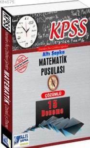 Kpss Matematik Pusulası 15 Çözümlü Deneme