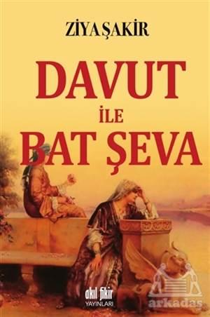 Davut Ile Bat Şeva