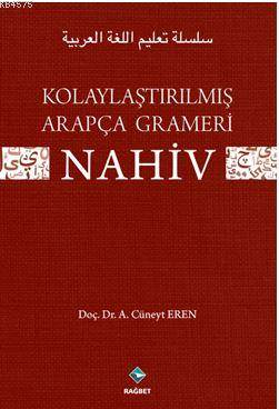 Kolaylaştırılmış Arapça Gramerı - Nahiv