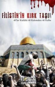 Filistin'in Kırk Taşı