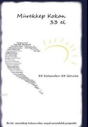 Mürekkep Kokan 33 El