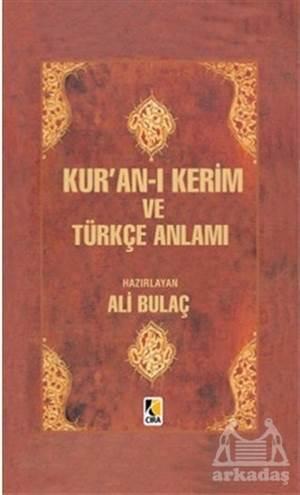 Kur'An-I Kerim Ve Türkçe Anlamı (Orta Boy)