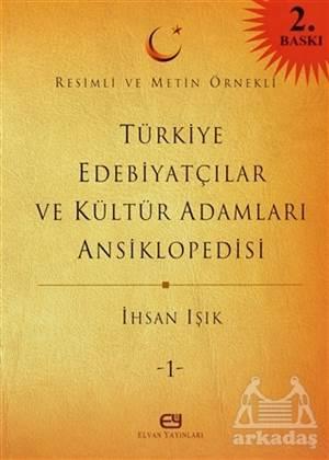 Türkiye Edebiyatçılar Ve Kültür Adamları Ansiklopedisi (11 Kitap Takım)