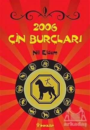 2006 Çin Burçları