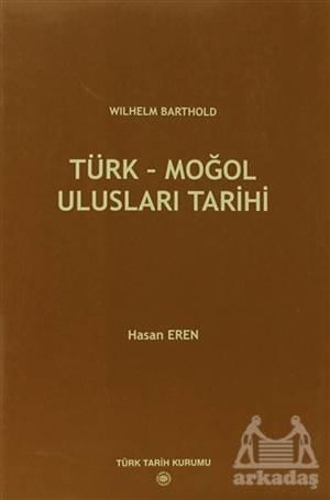 Türk - Moğol Ulusları Tarihi