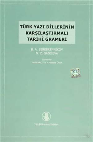 Türk Yazı Dillerin ...
