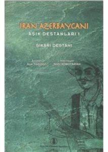 İran Azerbaycanı Aşık Destanları-1: Şikari Destani