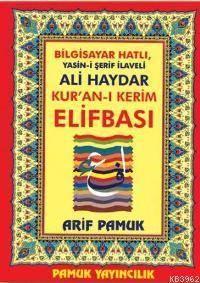 Ali Haydar Kuran-I Kerim Elifbası (Elifba-006)