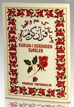 Kuranı Kerimden Sureler (Yas-041, Arapça)