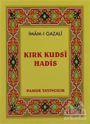 Kırk Kudsi Hadis (Hadis-003 / P10)