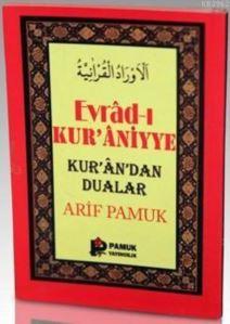 Evradı Kuraniyye ( ...