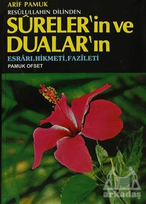 Resulullahın Dilinden Sureler'İn Ve Dualar'In (Dua-032)
