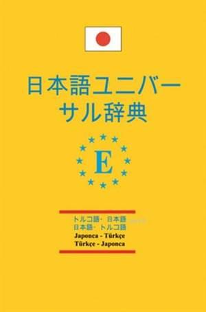 Japonca-Türkçe Ve Türkçe Japonca Universal Sözlük