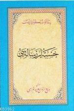 Hastalar Risalesi (Osmanlıca)