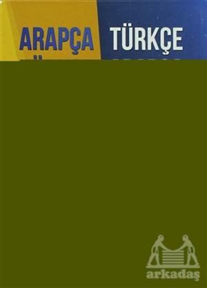 Arapça - Türkçe Cep Sözlüğü