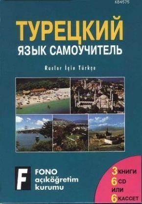 Ruslar İçin Türkçe; (3 Kitap, 6 CD)