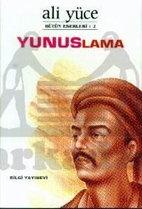 Yunuslama