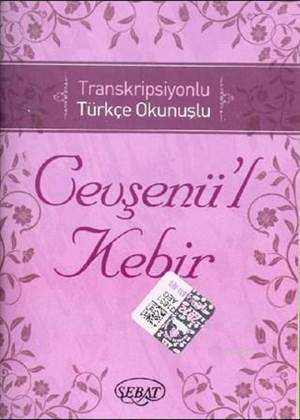 Transkripsiyonlu Türkçe Okunuşlu Cevşenü'l Kebir (Kod: 1024)