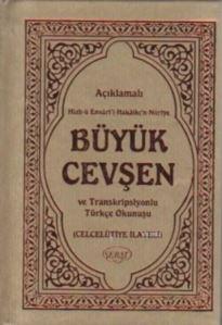 Açıklamalı Büyük Cevşen Ve Transkripsiyonlu Türkçe Okunuşu Kod 1026