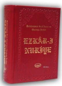 Ezkâr-I Nuriye (Kod:1030); Bediüzzaman Said Nursi'nin Okuduğu Virdler