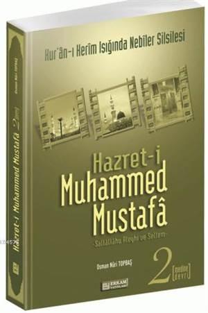Hz.Muhammed Mustafa - 2 (Medine Devri); Medine Devri