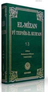 El Mizan Tefsiri C.1