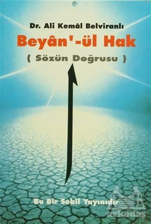 Beyan'-Ül Hak