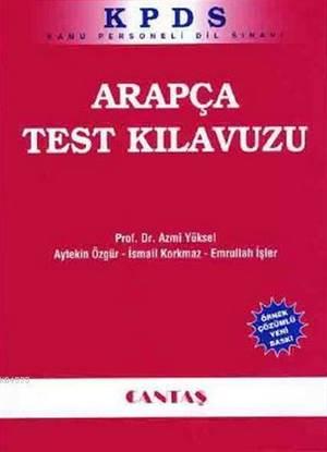 KPDS Arapça Test K ...
